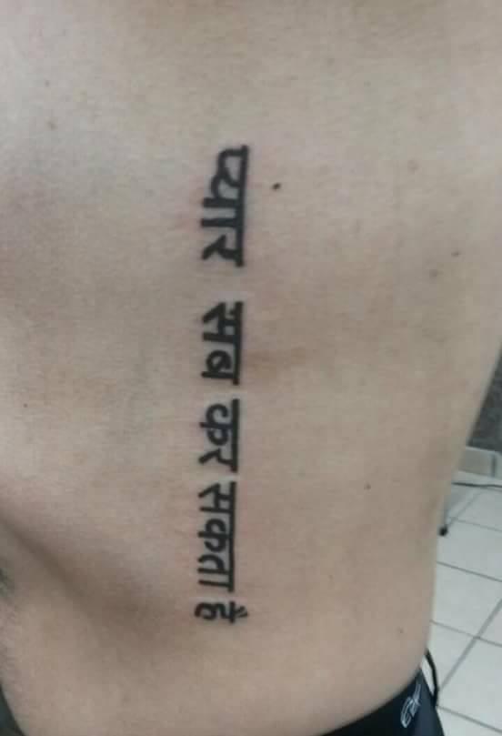 frase tatuaje realizado por Jonathan Aguirre